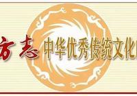 【方誌四川•文學】王懷林 ‖ 《尋找東女國——女性文化在丹巴到瀘沽湖的歷史投影》八 走進丹巴美人谷