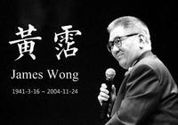 香港五大填詞人林夕第二