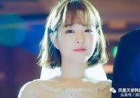 韓劇中的短髮女主角,樸寶英樸信惠樸敏英,誰更漂亮?