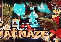 【遊戲推薦】童話風格的類銀河戰士惡魔城遊戲:Catmaze