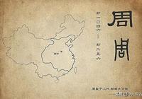 周朝八百年,為何沒出現類似漢光武帝劉秀這樣的中興之主?
