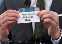 歐冠抽籤:曼聯球迷最希望抽到哪支球隊?結果出來後曼城笑了