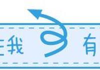 淄博除了桓臺火車站,還有桓臺西站和桓臺北站,你知道嗎