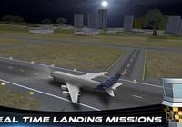 有什麼真實一點的模擬飛行手機遊戲嗎?