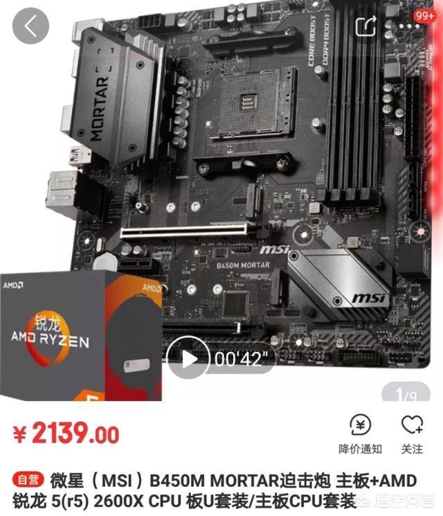 想組裝一臺電腦,預算在7000到8000,但需要較好的1070ti,該怎麼配?