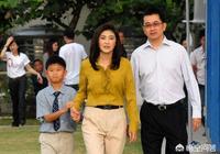 泰國前總理英拉沒有結婚,為什麼會有一個孩子?