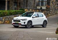 C3-XR降價,是東風雪鐵龍認清中國市場了嗎?