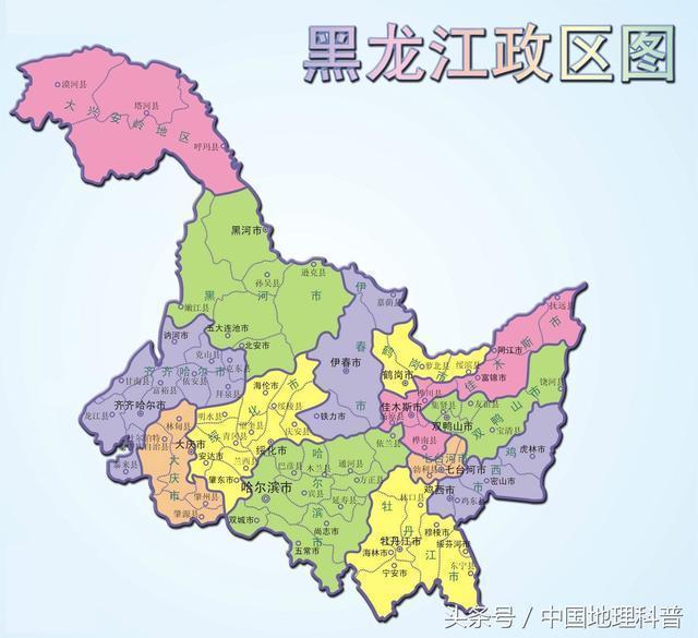 中國地理-黑龍江省的地理氣候與資源