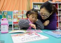 培養孩子的閱讀興趣,這3件事少做!堅持閱讀,常有更新