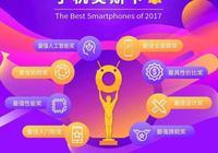 榮耀V10獲京東手機奧斯卡最強人工智能獎,網友:實至名歸