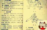 70年代解放軍擒敵手冊,有鎖喉,抱膝,踢襠等,你能學會幾招?