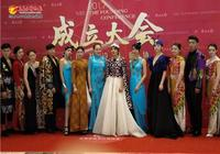新疆服裝設計師協會成立大會
