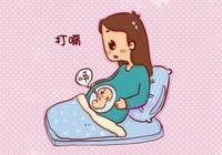 胎兒也會打嗝,胎兒打嗝反映了這些情況,準媽媽你知道嗎