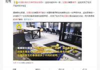 明州事件最新實錘!劉強東律師和女方律師均確認視頻為真
