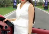 開豪車的美女真迷人