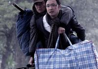 繼《港囧》後《海囧》又來了,包貝爾當導演,徐崢看了想打人!