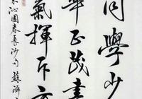 行書寫詩詞:沁園春長沙,虞世南詩,王維詩,孟浩然春曉,王之渙
