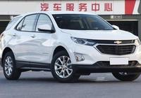 這款熱銷合資中型SUV 不足14萬 相比高配少了哪些配置能買嗎?