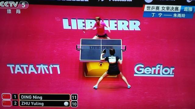 世界乒乓女王丁寧以4:2戰勝朱雨玲奪得冠軍