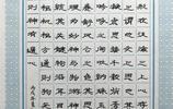 樑兆強、高雪、劉佳欣、劉悅洋、石文博、孫榮鑫硬筆書法作品