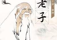 老子的道教為什麼走向衰落,是什麼原因導致的?