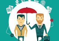 保險經紀人與保險代理人的區別