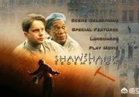 還會出現比《肖申克的救贖》更經典的電影嗎?