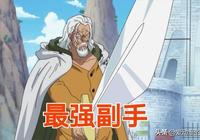 海賊王:體術可以暴打路飛的五個人,而他擊敗路飛只需要一棒子!