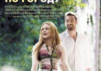 1000部看過的電影裡推薦5部歐美清新愛情電影,豆瓣評分僅供參考