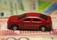 啥時候買車才最便宜?看準這3個時間段買車,能幫你省下不少錢!