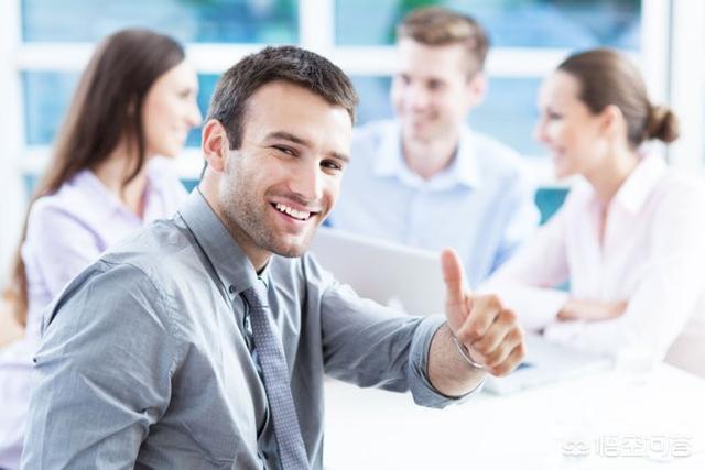 說說職場上的開心時刻?