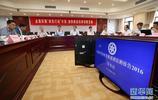 中科院發佈《中國可持續發展遙感監測報告(2016)》