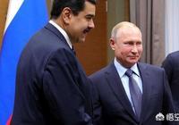 怎麼看待美國限期馬杜羅今年內必須辭職,否則將對委內瑞拉動武呢?
