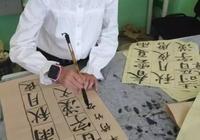 """寫好最美中國字 就到""""風雅頌""""!風雅頌少兒書畫院"""