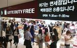 你沒有看錯,國慶假期赴韓遊客數量為0