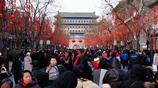 前門大柵欄上的老字號瑞蚨祥,新中國第一面紅旗的布料就來自這裡