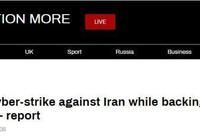 為何說,只要不是特朗普,換做誰當美國總統,伊朗戰爭早就打響了?