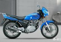 7000元以下的摩托車大家有什麼好的推薦嗎?