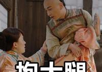 《那年花開》周瑩身披新娘裝嫁沈星移,仍救不回沈星移性命?