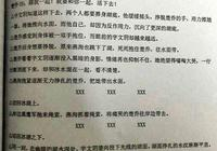 《楚喬傳》劇本曝光,公子為救楚喬喪命冰湖,9億少女夢碎,罵死導演編劇