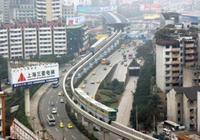 這個省份新建160公里的高速,將在2019年通車,沿途城市福氣來了