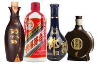 酒中酒:赤水河——醬酒符號
