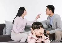 家庭教育存在的3個誤區,父母正確的教育觀念對孩子成長影響巨大
