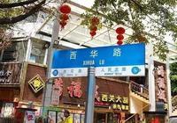 廣州最抵食的美食街,沒吃全你就不算是吃貨!