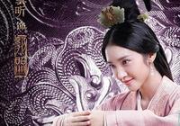 唐藝昕飾演的郭照其實是個霸氣的女王!甄宓真的是被郭女王害死的麼?