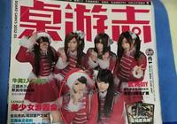 LOL解說周淑怡,17歲的雜誌封面曝光,網友認為比現在漂亮,你覺得呢?