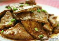 豬肝綠豆粥,大米芋頭粥,棗蓮三寶粥,淡竹葉粥