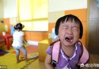 孩子剛去幼兒園,想讓我一起陪著他在裡面!我該怎麼回答?