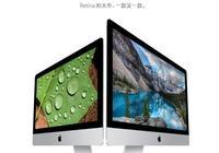 瘋狂的Xeon芯新iMac 上ECC內存為更專業?