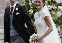 凱特王妃妹妹皮帕·米德爾頓結婚,夏洛特公主和喬治王子擔任花童